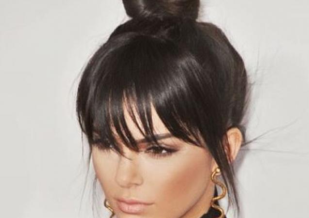 Kylie Jenna